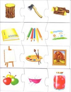 Sequences_Cognitive_puzzle