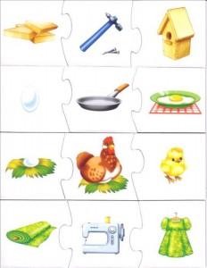 Sequences_Cognitive_puzzle_activities