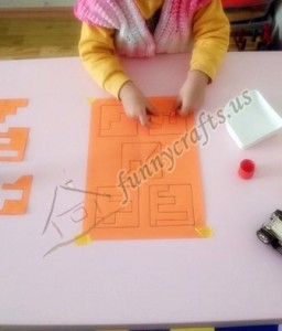 montessori_activities_at_home