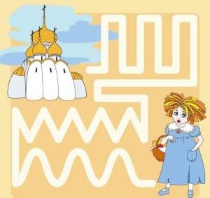 animals labyrinth castle