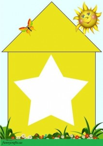 home shapes matching star