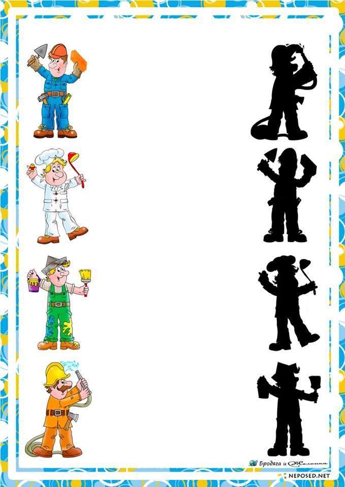 Preschool Activities Shadow Man on Superheroes Worksheets For Kids