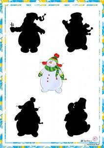 shadow snowman