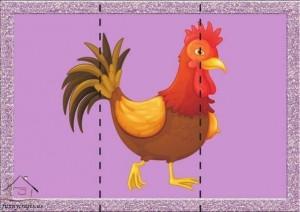 three piece puzzle cock