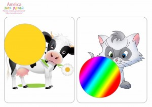 complete the puzzle activities for kıds (11)