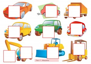 complete the puzzle activities for kıds (1)