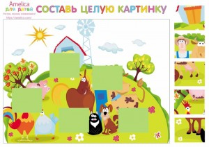 complete the puzzle activities for kıds (18)