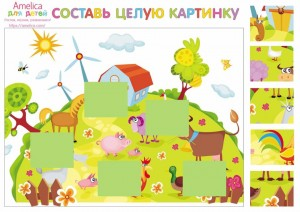complete the puzzle activities for kıds (20)