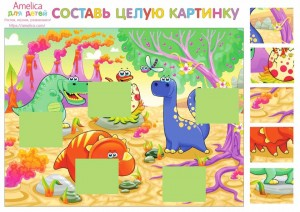 complete the puzzle activities for kıds (23)