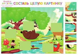 complete the puzzle activities for kıds (25)