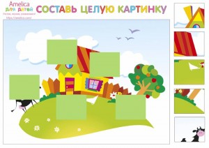 complete the puzzle activities for kıds (31)