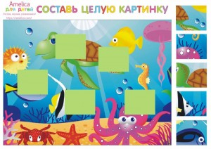 complete the puzzle activities for kıds (32)