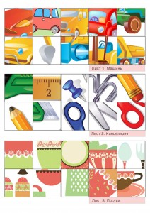complete the puzzle activities for kıds (4)