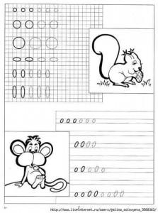 pre writing activities preschool (11)