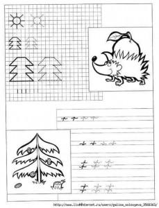 pre writing activities preschool (15)