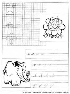 pre writing activities preschool (24)
