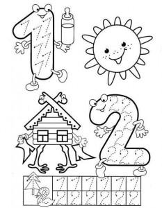 pre writing activities preschool (29)