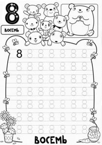 pre writing activities preschool (31)
