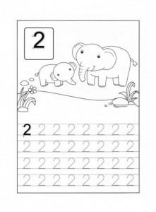 pre writing activities preschool (37)