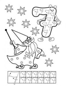pre writing activities preschool (40)