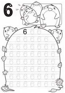 pre writing activities preschool (42)