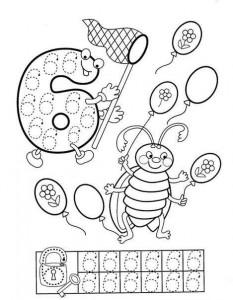 pre writing activities preschool (50)