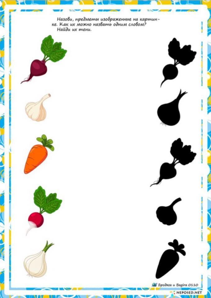shadow matching for kıds,preschoolers (12) « Preschool and