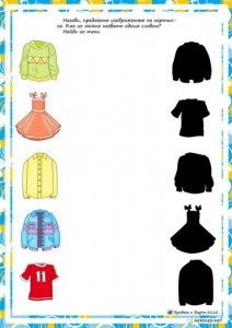 shadow matching for kıds,preschoolers (9)