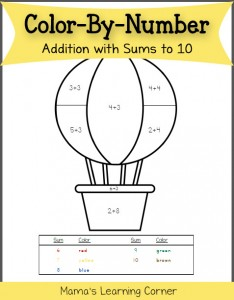 balloon color by number pages (4)