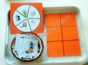 five senses wheel printable (2)