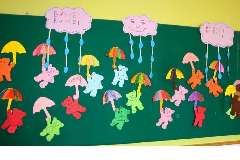Rain Crafts For Preschool Craft Kids 6