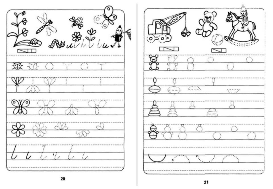 kids writing practice paper Explore our massive collection of free printable writing paper for boys and girls of all ages print out a page or two when you need them, or keep a stash for rainy.