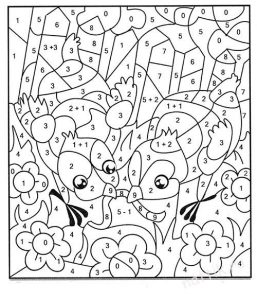 orange learning coloring pages (11)