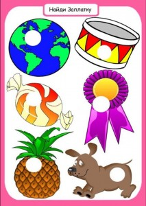 patch the picture printables (5)