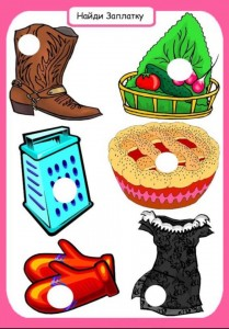 patch the picture printables (6)