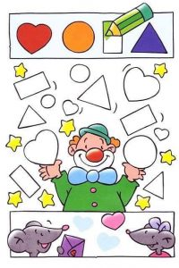 clown  fun tracing activities