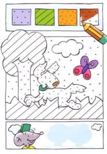 dog  fun tracing activities