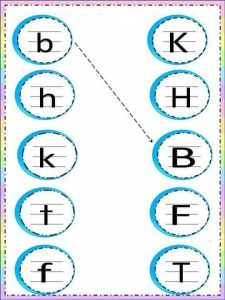 Uppercase lowercase letter sheets (3)