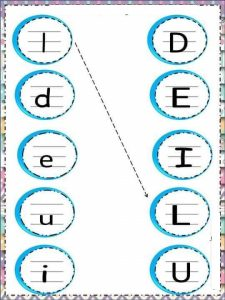 Uppercase lowercase letter sheets (5)