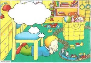 activities for reading and writing fun (3)