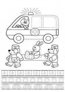 ambulance pre writing sheet