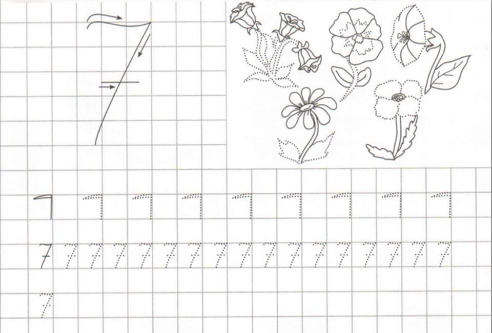 free handwriting pages for writing numbers