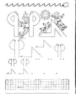 free printable handwriting practice sheets (2)
