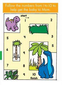 free printable mazes for kids (1)