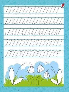 fun writing worksheets for kids (1)