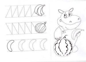 hippo pre writing sheet
