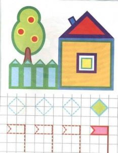 home garden tracing sheet