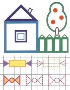 home tracing and coloring worksheet