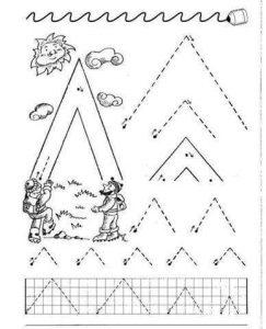 kindergarten alphabet handwriting practice printable, (1)