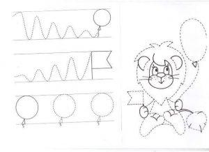 lion pre writing sheet